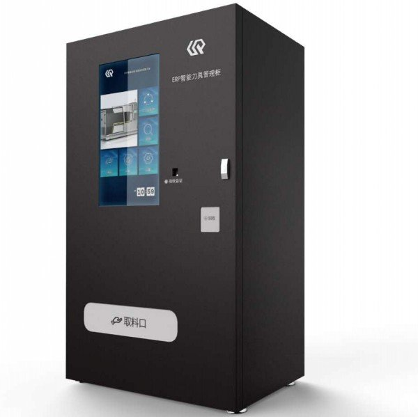 Smart Tools Vending Machine